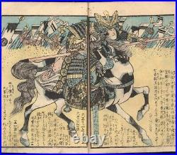Ehon Taihoki 1871 Woodblock Print Ukiyoe Samurai Book by Yoshitora Original