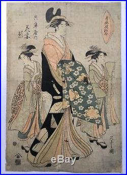 Eishi, Three Beauties, Japanese Woodblock Print, Ukiyo-e