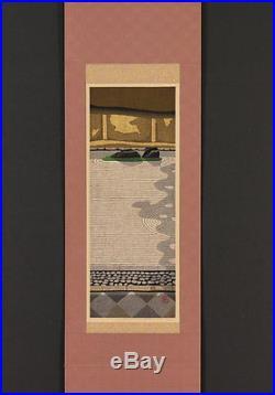En0622jtSw Japanese woodblock print hanging scroll Ido Masao Silence 49/200