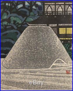 En0744raKb Japanese woodblock print in frame Hashimoto Okiie Kogetsudai B 19/60