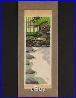 En0747jaWd9 Japanese woodblock print hanging scroll Ido Masao Eminence 13/200