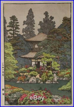 En0756juYo9 Japanese woodblock print Yoshida Toshi Ginkaku-ji temple 1951