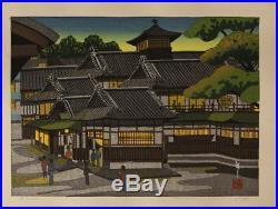 En0757jtYo9 Japanese woodblock print Ido Masao Dogo Onsen 231/270 1980