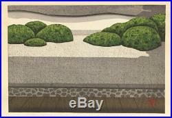 En0791craCu11 Japanese Woodblock print Ido Masao Shoden-in's garden 58/150 1983