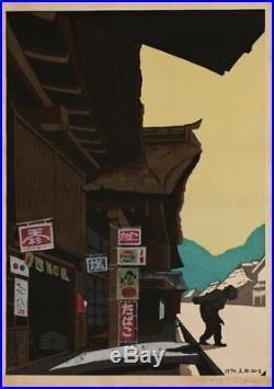 En0823jyKb12 Japanese Woodblock print Unno Mitsuhiro Yorozu-ya 11/50 1974