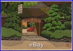 En0849jsBi12 Japanese framed woodblock print Ido Masao Early afternoon 121/150