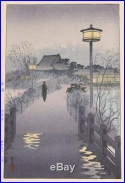 En0854rtcSw1Japanese woodblock print Kasamatsu Shiro Night rain Shinobazuike1938