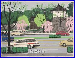 En0855jlYo1Japanese framed woodblock print Kitaoka Fumio Imperial Palace 152/300