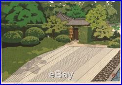 En0865jcbFk1 Japanese woodblock print Ido Masao garden of crane & Turtle 11/150