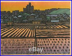 En0901rtaMs2Japanese woodblock print Clifton Karhu OTOKO YAMA KYOTO 17/80 1975