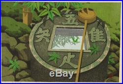 En0911jfcSw2Japanese woodblock print Ido Masao 170/200 1995
