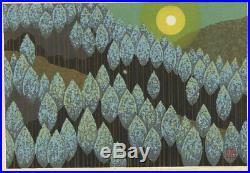 En0940jlSwJapanese woodblock print Ido Masao Kitayama Sugi 147/150 1985