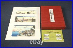 En1008rfEa Japanese woodblock print Utagawa Hiroshige 53 Stations of theTokaido