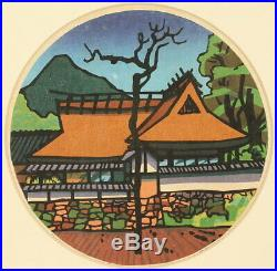 En1046rfPk7Japanese woodblock print Clifton Karhu A Japanese House