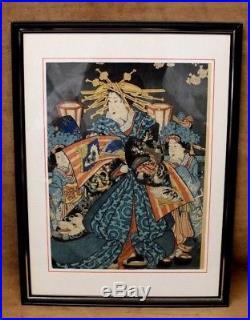 Estate Found Vintage Japanese Woodblock art Framed