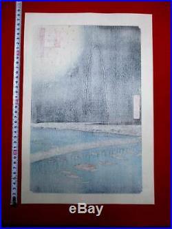 F17 HIROSHIGE ryogoku Ukiyoe Japanese Woodblock print