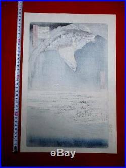 F20 HIROSHIGE fukagawa Ukiyoe Japanese Woodblock print