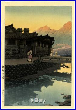 FRESH COLORS! 1940 Kawase Hasui Kaesong, Korea Original Japanese Woodblock Print