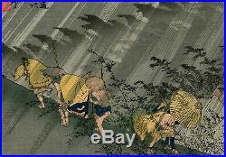 Famous 1896 edition HIROSHIGE Japanese woodblock print DRIVING RAIN AT SHONO