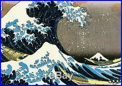 Famous HOKUSAI Japanese ukiyo-e woodblock print. THE GREAT WAVE