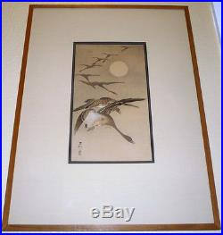 Framed 1920's Koson Japanese Woodblock Print Flying Flock Of Geese & Full Moon