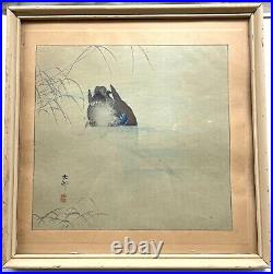 Framed Mid-century Japanese Woodblock Signed Water Fowl Duck Bird Print