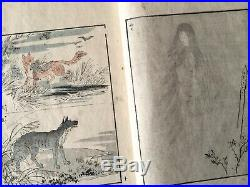 GINKO Ukiyo-e Sketch Full color Woodblock print Book Ghost Creature Legend #1