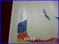 G-2 GOYO Yawahada hashiguchi Japanese ukiyoe Woodblock print