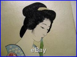 G-4 GOYO Nagajyuban hashiguchi Japanese ukiyoe Woodblock print