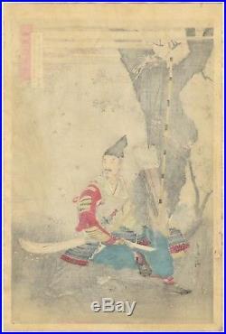 Gekko Ogata, Samurai, Cherry Blossom, Ukiyo-e, Original Japanese Woodblock Print