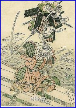 Genuine Antique Japanese woodblock print-Samurais Yoshitsune vs Benkei, Shunsho