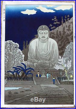 Gihachiro Okuyama Great Buddha at Kamakura Evocative Japanese Woodblock 1st Ed