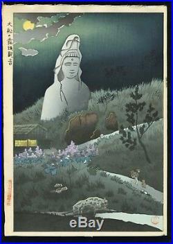 Gihachiro Okuyama Original JAPANESE WOODBLOCK PRINT Goddess of mercy in Ofuna