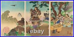 Ginko Adachi, Emperor, Warrior, Original Japanese Woodblock Print, Antique