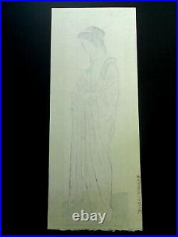 Goyo HASHIGUCHI, Woodblock Print, Woman with Sash in Juban. Mica ground, 1079-4