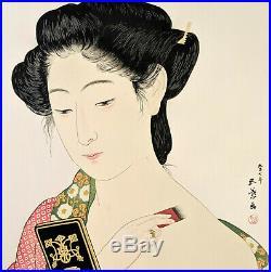 Goyo Hashiguchi Japanese Woodblock Print Beauty Applying Powder (Full size)