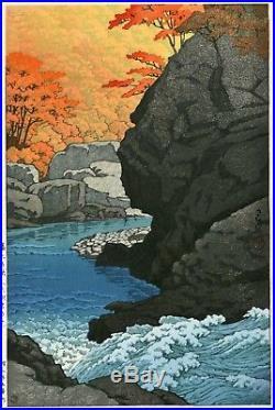 HASUI JAPANESE Hand Printed Woodblock Print Autumn at Shiobara Tengu Rock