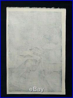HASUI JAPANESE Hand Printed Woodblock Print Hataori, Shiobara