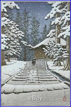HASUI JAPANESE Hand Printed Woodblock Print Konjikido Temple in Snow Hiraizumi