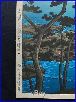 HASUI JAPANESE Hand Printed Woodblock Print Moon at IZURA, Ibarakgi