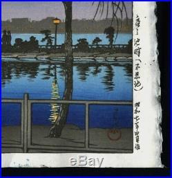 HASUI JAPANESE Hand Printed Woodblock Print Night at the Pond Edge- Shinobazu