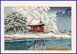 HASUI JAPANESE Woodblock Print SHIN HANGA Snow at INOKASHIRA BENTEN Shrine
