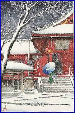 HASUI JAPANESE Woodblock Print SHIN HANGA Snow at Ueno Kiyomizudo