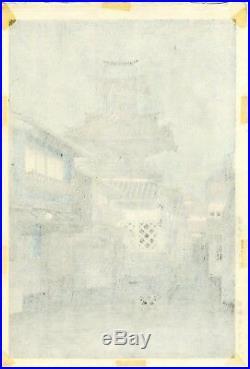 HASUI KAWASE, BELL TOWER IN OKAYAMA, First Edition, Japanese Woodblock Print