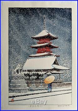 HASUI KAWASE Japanese Woodblock Print Snow at Ueno Toshogu Shrine