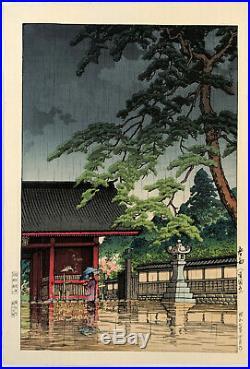 HASUI KAWASE Japanese Woodblock Print Spring Rain at Gokokuji Temple