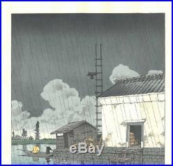 HASUI KAWASE Japanese woodblock print ORIGINAL Ame no Ushibori Showa