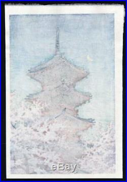 HASUI KAWASE Japanese woodblock print ORIGINAL Harunoyu Showa