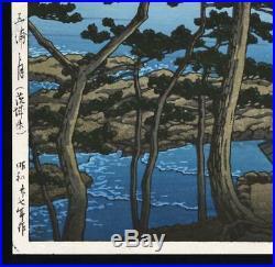 HASUI KAWASE Japanese woodblock print ORIGINAL Izura Moon Showa
