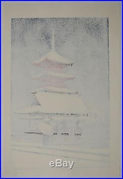 HASUI KAWASE Japanese woodblock print ORIGINAL Shin-hanga Ueno Toshougu